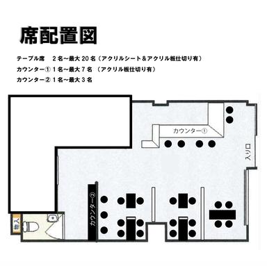 柑橘酒家 檸々 (カンキツシュカ ネネ) 店内の画像