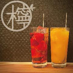柑橘酒家 檸々 (カンキツシュカ ネネ)