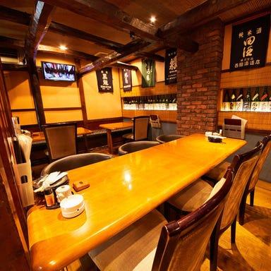 和酒海鮮 茶々丸  店内の画像