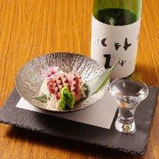 【当日OK】日本酒マリアージュセット!日本酒3種+料理3種で2800円!一種は十四代本丸付