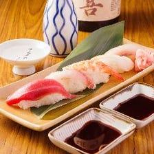 にぎり寿司盛り合わせ 握り8貫 巻物4貫