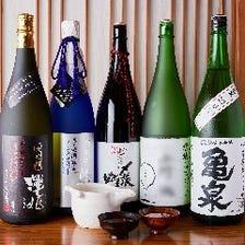 宇都宮随一の日本酒のこだわり