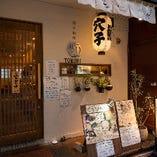 風情溢れる一軒家風の和食居酒屋です。
