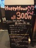 HAPPYHOURドリンク¥300 16:00~19:00まで