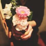 《その1》歓送迎会に必須の花束をご用意いたします。