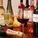 赤・白をベースに様々なワインをご用意