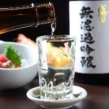 【愛知地酒限定品】ねのひ 無濾過 本生吟醸(冷酒)