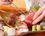 本日入荷の旬の鮮魚を盛り込みます★鮮度の良さはピカイチ