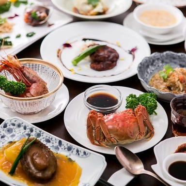 上海料理 四季 陸氏厨房  こだわりの画像