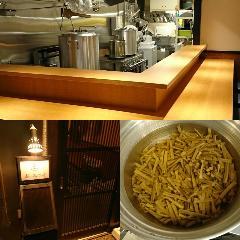 麺 みつヰ