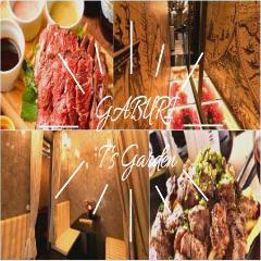 桜木町GABURI T's Garden 野毛店