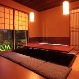 【完全個室】中庭の見える掘りごたつ席(6~8名様)