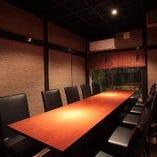 【完全個室】中庭の見えるテーブル席(8~10名様)