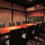 【完全個室/隠れ部屋】中庭の見えるテーブル席(14~16名様)