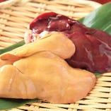【数量限定】比内地鶏 濃厚白レバー炙り焼き