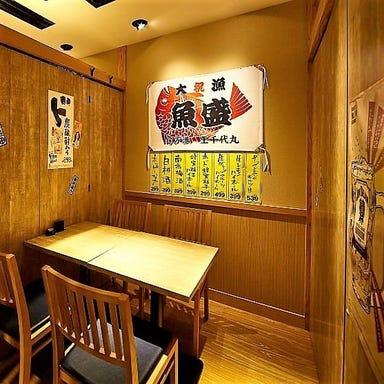 魚盛 OBPツインタワー店 店内の画像