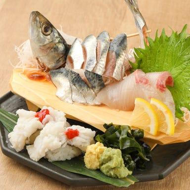 魚盛 OBPツインタワー店 こだわりの画像