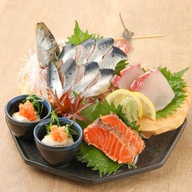 魚盛 OBPツインタワー店 メニューの画像