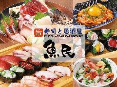 寿司と居酒屋魚民 浅草駅前店