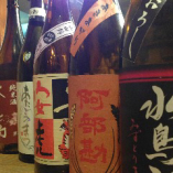 秋のオススメの日本酒「ひやおろし」「秋あがり」続々入荷!!