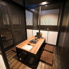 半個室・完全個室「掘りごたつ席」