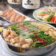 秘伝のお出汁で食べる「博多もつ鍋」