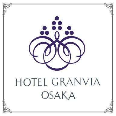 ホテルグランヴィア大阪 なにわ食彩しずく メニューの画像