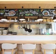 キッチン リップル(Kitchen Ripple)