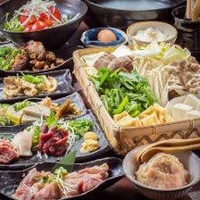 【2時間飲み放題付き】天草大王地鶏の鍋コース 4,500円(税込)