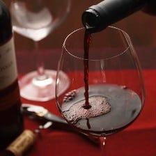 100種以上のワインを取りそろえ♪