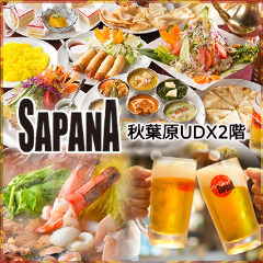 cafe&kitchen オリエンタルSAPANA 秋葉原店
