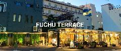 BASE.S CAFE&DINER FUCHU TERRACE