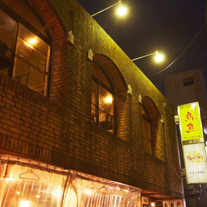 美食居酒屋 響 大宮店