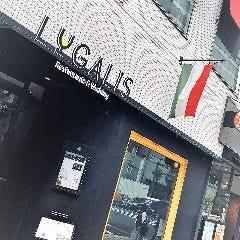 LUGALIS(ルガリス)