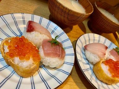 京都石塀小路 豆ちゃ ルミネ有楽町店 コースの画像