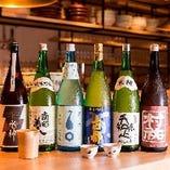 全国から厳選したとびきりの日本酒をご用意。