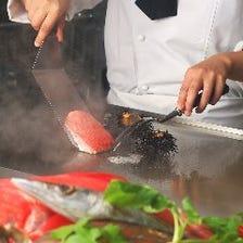 厳選した豪華食材を鉄板焼でご提供