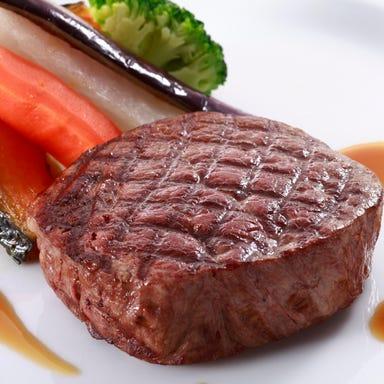 西武特別食堂 Hotel Okura メニューの画像