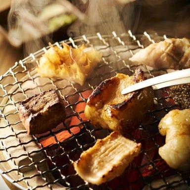焼肉ホルモン 龍の巣 歌舞伎町区役所通り こだわりの画像