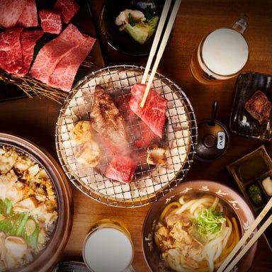 焼肉ホルモン 龍の巣 歌舞伎町区役所通り コースの画像