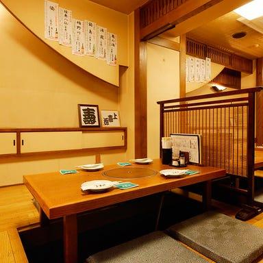 izakaya 上喜源  店内の画像