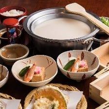 京豆腐の手作り体験ができるコース