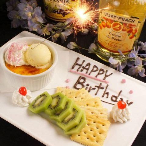 """誕生日を""""きちんと""""皆でお祝い♪"""