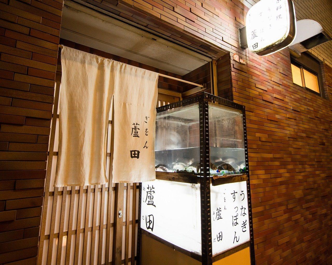 祇園の大人の隠れ家