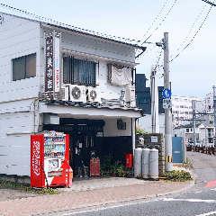 美ゆき 松山店