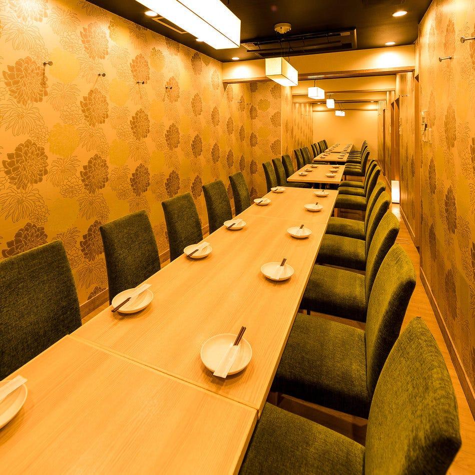 テーブル席・完全個室(壁・扉あり)・40名様~65名様
