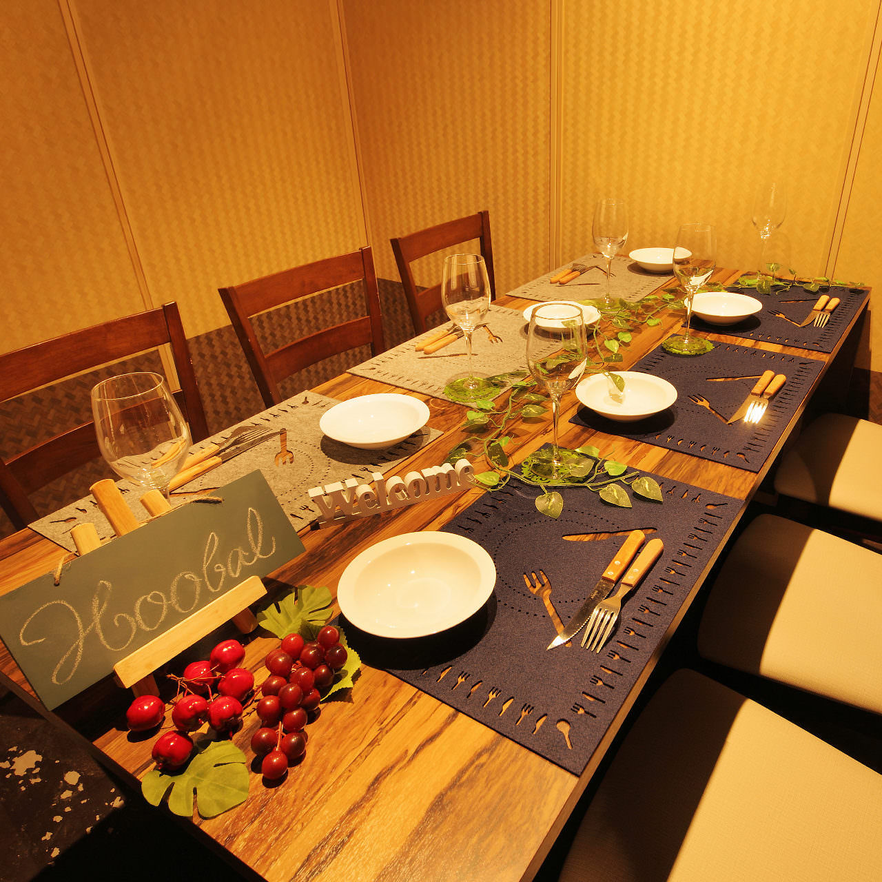 洋風で洒落たオシャレ空間でごゆっくりとご宴会を。