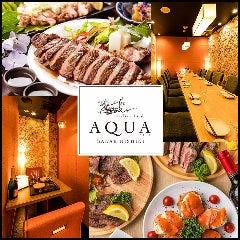 全席完全個室でチーズと肉バル AQUA アクーア 栄錦店