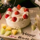 誕生日・記念日特典!特製ホールケーキで華やかにお祝い♪