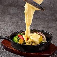 AQUA チーズプレート